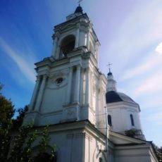 Тихвинский в Авдотьино