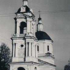 Завершение и ярус звона колокольни. старый храм 1983