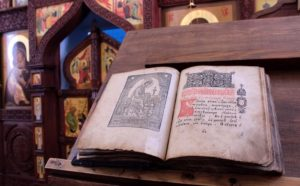 Порядок чтения Псалтири по усопшим