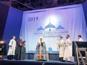 митрополит Крутицкий и Коломенский Ювеналий. Годовое собрание духовенства .27 декабря 2019