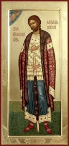 Благоверный князь Алекса́ндр (в схиме Алекси́й) Невский