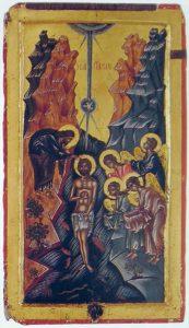 Святое Богоявление. Крещение