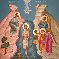 На́вечерие Богоявления (Крещенский сочельник)