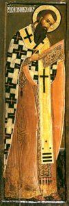 Святитель Васи́лий Великий, архиепископ Кесарийский (Каппадокийский)