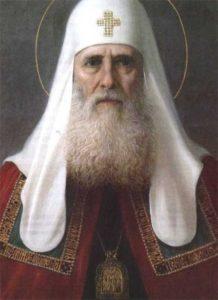 Первый Патриарх Московский и всея Руси Иов