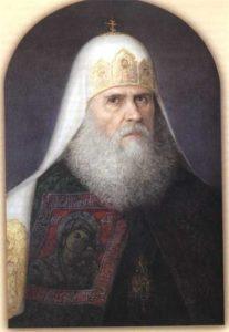 Патриарх Адриан (1690-1700)