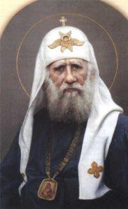 Патриарх Тихон (1917-1925)