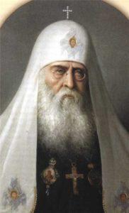 Патриарх Сергий (1943-1944)