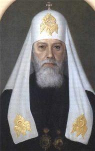 Патриарх Алексий I (1945-1970)