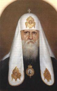 Патриарх Пимен (1971-1990)