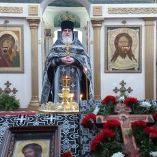 выноса Честного и Животворящего Креста Господня.