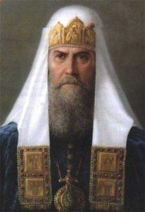 Патриарх Филарет (1619-1633)