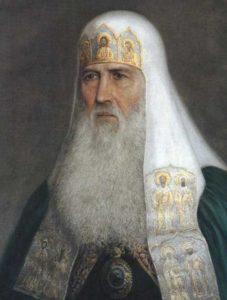 Патриарх Иосиф (1642-1652)