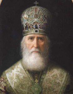 атриарх Питирим (1672-1673)