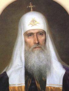 Патрирах Иоаким (1674-1690)