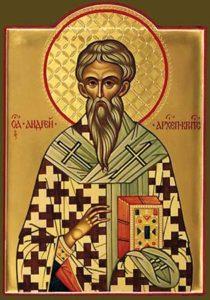 покаянный канон святого Андрея Критского.