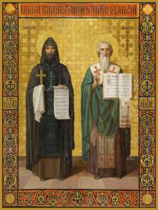 Равноапп. Мефо́дия и Кири́лла, учи́теля Слове́нские.