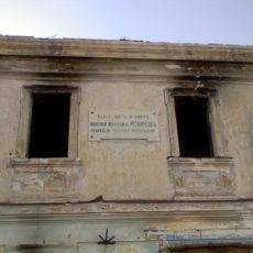 Табличка на флигеле
