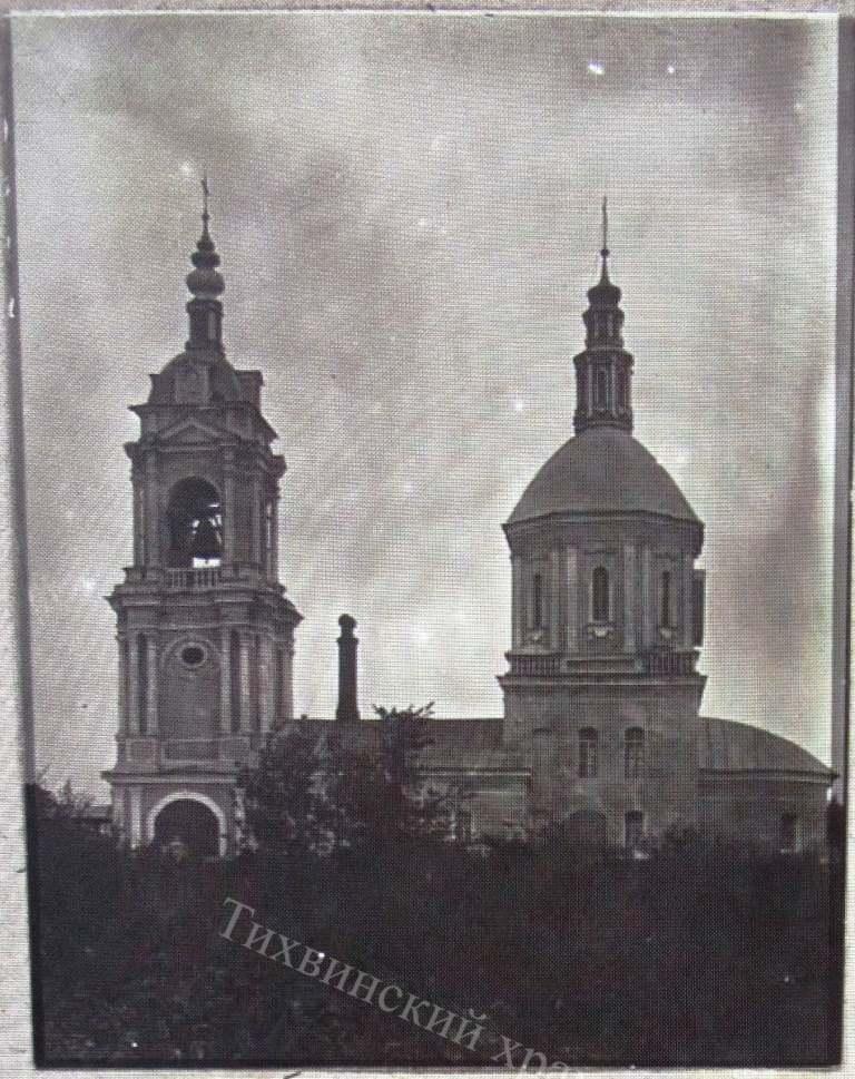 Тихвинский храм. фото 1936г.